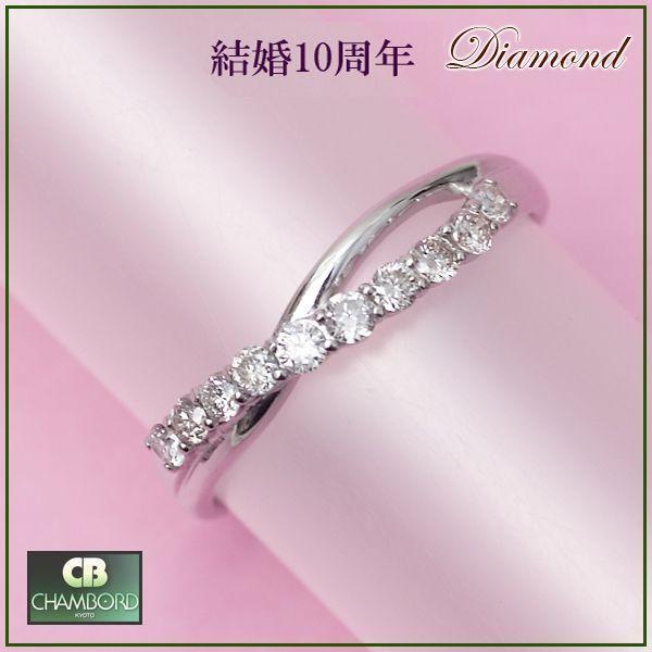 【保障できる】 結婚 10周年記念 天然 ダイヤモンド 10石 プラチナ リング 指輪 Pt900/D:0.30ct 流線形ウェーブ スウィート10 石, りゅうけんどう(筆記具文房具) 56a066bf