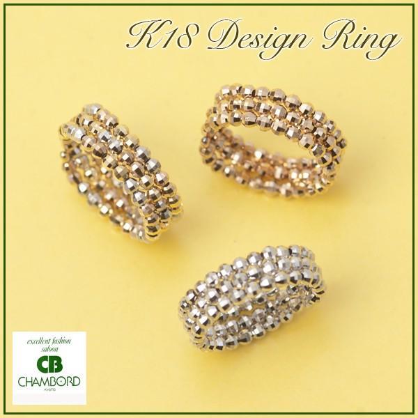 リング k18 ミラーボール コイルリング 形状記憶 チタンワイヤー入り フリーサイズ K18 指輪 18金 リング スパイラル リング K18WG /PG /K18MIXカラー|pendant|06