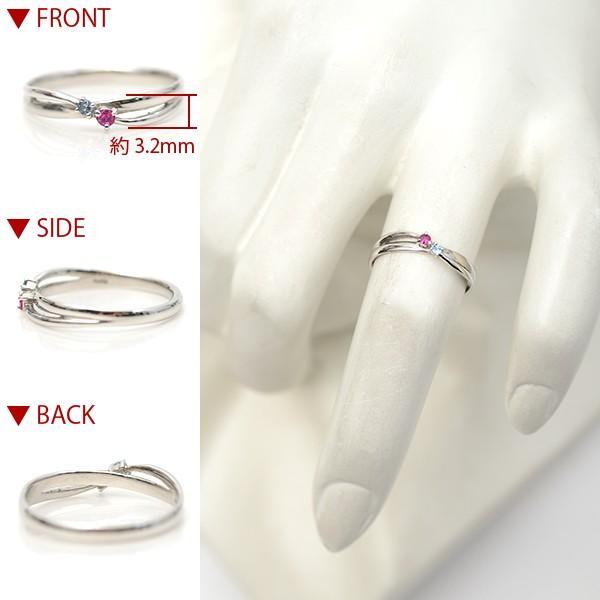 選べる 誕生石 2石 天然石 プラチナ リング 結婚2周年 2年目の記念日 20周年 ウェーブ クロス Pt900 指輪 ギフト セミオーダー pendant 07