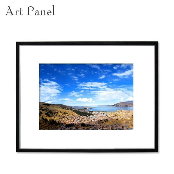 アートパネル おしゃれ 大きめ モダン プーノ インテリア 付属品充実 壁掛け 壁掛け 風景 額写真 絵画
