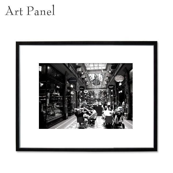 インテリアアートパネル 付属品充実 大きめ 壁掛け モノクロ モノクロ 白黒 おしゃれ 風景 額 写真 絵画 ポスター