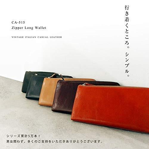【5年間ランキング受賞】奇跡の財布