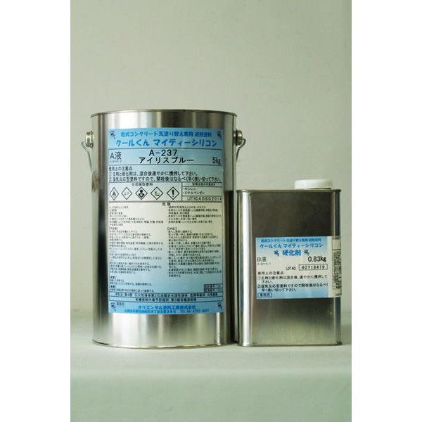 クールくんマイティーシリコン (A-237 アイリスブルー) 5.83Kg/セット 屋根用 遮熱塗料 スレート カラーベスト 金属屋根 弱溶剤 シリコン樹脂