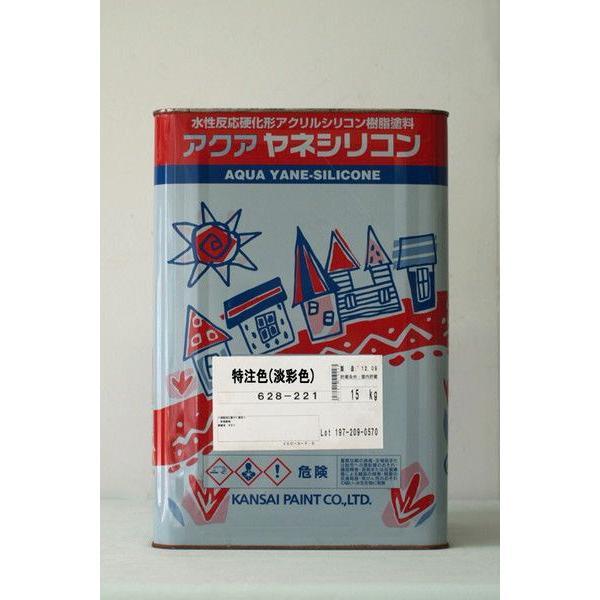 アクアヤネシリコン アクアヤネシリコン アクアヤネシリコン 特注色(淡彩色) 15Kg/缶「ご希望の色に調色します。色目により割高になります」 cc8