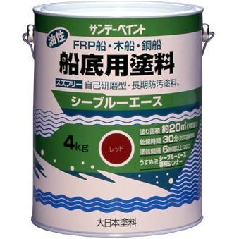 「送料無料」シーブルエース油性船底用塗料 ホワイト 4Kg/缶