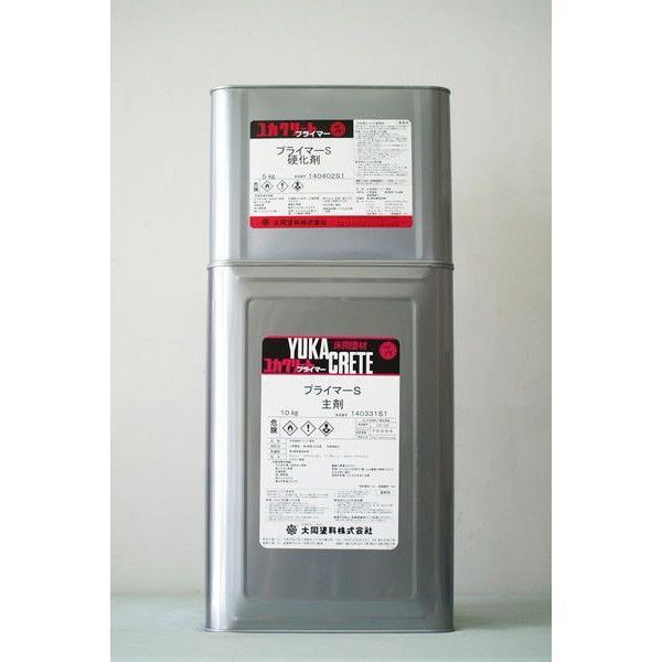「ベロ付(注ぎ口)」ユカクリートプライマーS 15Kg/セット 塗床 コンクリート モルタル 溶剤 2液 エポキシ樹脂 下塗り 速乾性 密着性 大同塗料
