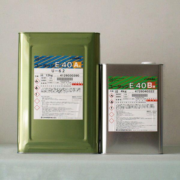 「ベロ付(注ぎ口)」ユータックE−40 (U-62) 16Kg/セット 床用 塗床 2液 コンクリート モルタル エポキシ樹脂 薄膜 耐候性 耐薬品性 防塵
