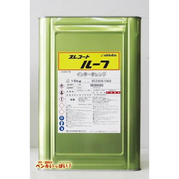「ベロ付(注ぎ口)」スレコートルーフ(M66) 15Kg/缶 セメント瓦 スレート板 油性 塗料 ペンキ 塗装 屋根 作業性 耐候性 日本特殊塗料