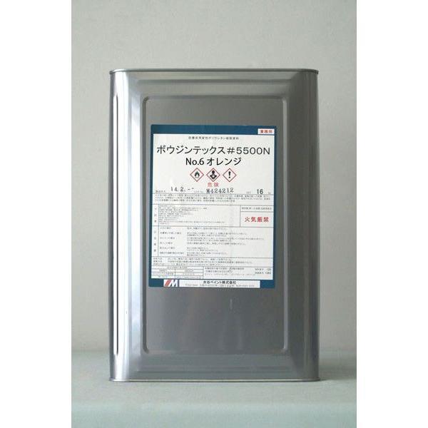 「ベロ付(注ぎ口)」ボウジンテックス5500N No.6(オレンジ) 16Kg/缶 塗床 アスファルト 防滑 既調合 耐水 耐候 屋内外 速乾タイプ