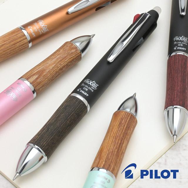 7e6f4df62c ボールペン 多機能 / パイロット 多色ゲルインキボールペン フリクションボール3 ウッド / 多機能 ...