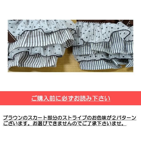 ◎★SALE★新作 犬服 犬 服 ハイネック フリルスカート ワンピース XS S M L XL ブラック ブラウン|pepedogcat|05