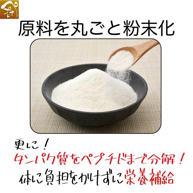 【無添加粉末ペプチドだしの極み】味わいだし 100g(10g×10包) peptiderip 04