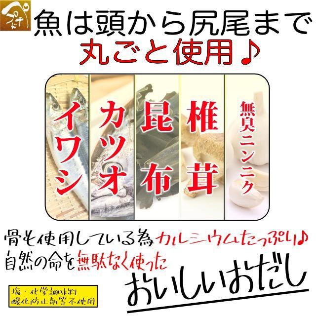 【無添加粉末ペプチドだしの極み】味わいだし 200g peptiderip 03