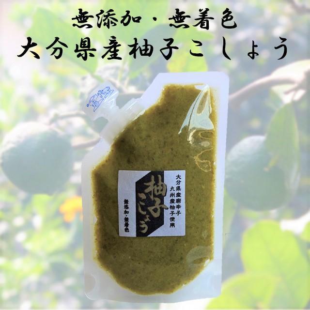 【国産 大分県産 柚子胡椒 80g入】 無添加・無着色の大分県産 スタンドパックタイプ peptiderip