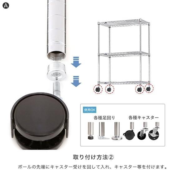 [25mm] ルミナス ジョイントセット スチールラック キャップ付 4個 パーツ AJ-25R|perfect-space|05