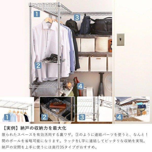スチールラック  メタル ラック ルミナス メタルルミナス 幅120 奥行35 高さ180 5段 25mm EF25-12185|perfect-space|11