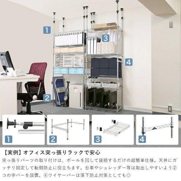 スチールラック  メタル ラック ルミナス メタルルミナス 幅120 奥行35 高さ180 5段 25mm EF25-12185|perfect-space|12
