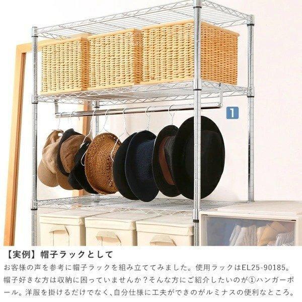 スチールラック  メタル ラック ルミナス メタルルミナス 幅120 奥行35 高さ180 5段 25mm EF25-12185|perfect-space|13