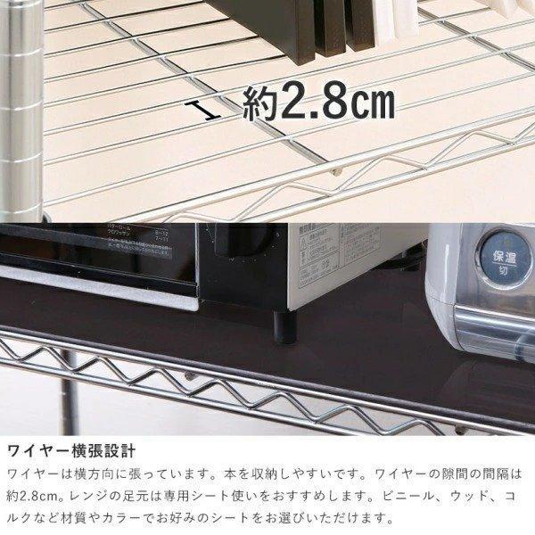 スチールラック  メタル ラック ルミナス メタルルミナス 幅120 奥行35 高さ180 5段 25mm EF25-12185|perfect-space|14
