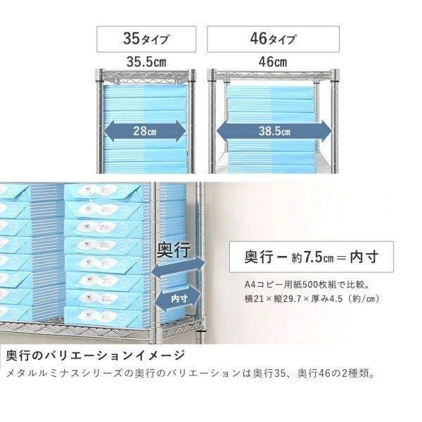 スチールラック  メタル ラック ルミナス メタルルミナス 幅120 奥行35 高さ180 5段 25mm EF25-12185|perfect-space|16