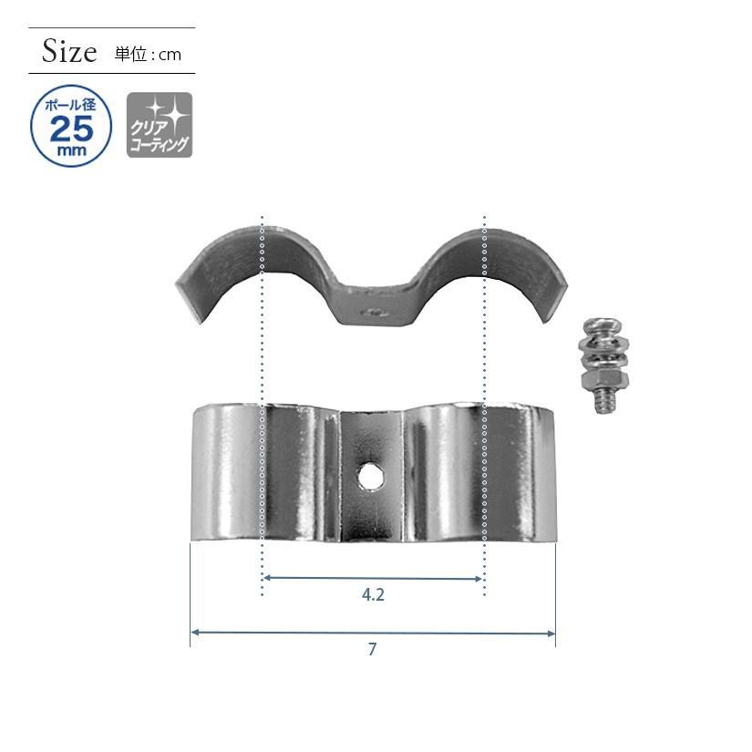 [25mm] ルミナス ポール連結コネクター スチールラック 2個 パーツ IHL-LCN2S|perfect-space|02