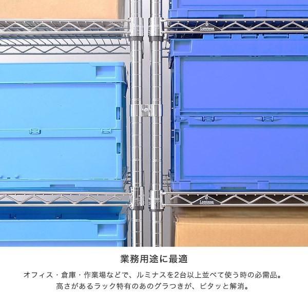 [25mm] ルミナス ポール連結コネクター スチールラック 2個 パーツ IHL-LCN2S|perfect-space|03