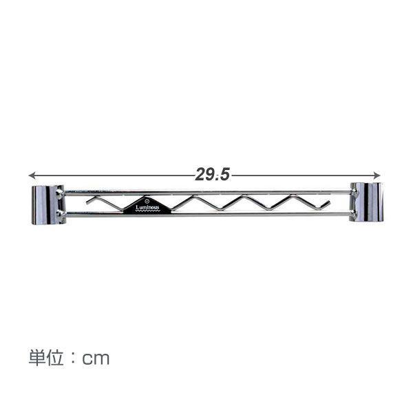 [19mm] ルミナス ワイヤーバー スチールラック 幅30 パーツ WBT-030SL|perfect-space|02