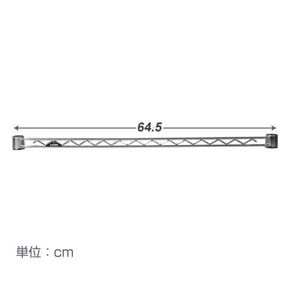 [19mm] ルミナス ワイヤーバー スチールラック 幅65 パーツ WBT-065SL perfect-space 02