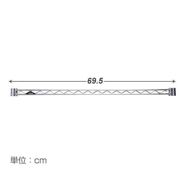 予約販売(通常1ヶ月以内出荷)[19mm] ルミナス ワイヤーバー スチールラック 幅70 パーツ WBT-070SL|perfect-space|02