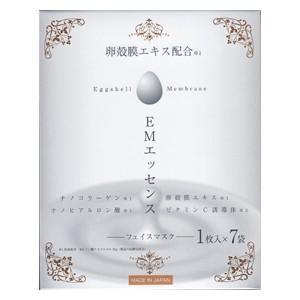 パーフェクト EMエッセンス 7枚入 (フェイスマスク) 卵殻膜エキス配合 perfectshop