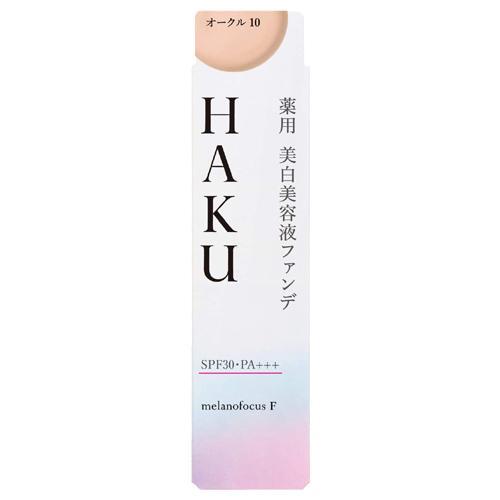 資生堂 HAKU(ハク) 薬用 美白美容液ファンデ 30g オークル10 SPF30 PA+++ 医薬部外品|perfectshop