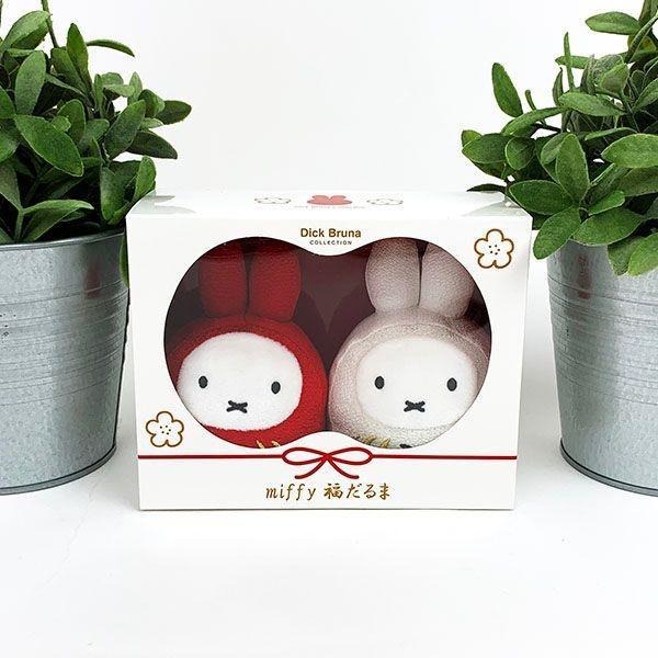 ミッフィー miffy 福だるま 紅白セット perfectworld-tokyo