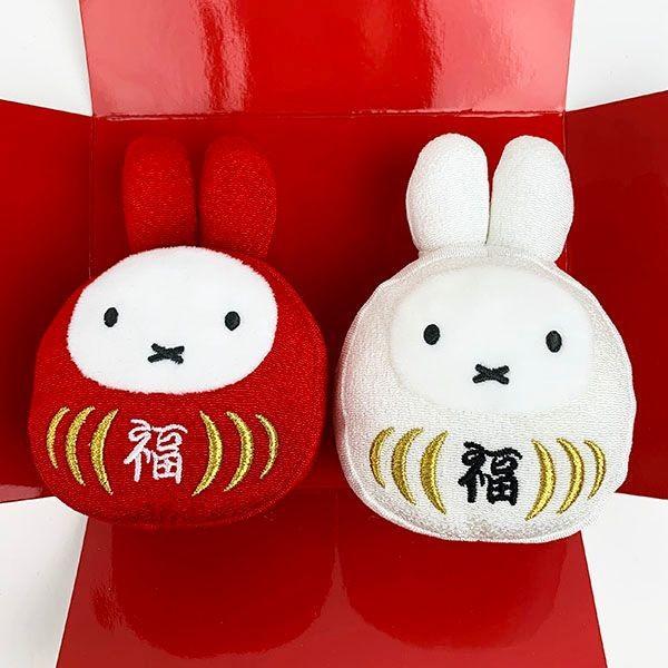 ミッフィー miffy 福だるま 紅白セット perfectworld-tokyo 02