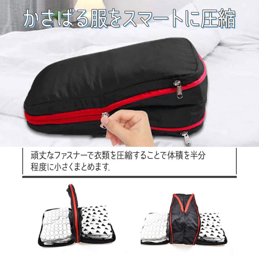 圧縮バッグ 便利 旅行 荷物 衣類圧縮バック トラベル圧縮バッグ 9L スペース50節約 収納バッグ 衣類仕分け 軽量 出張 便利グッズ 簡単圧縮 ファスナー 防水|peros|02
