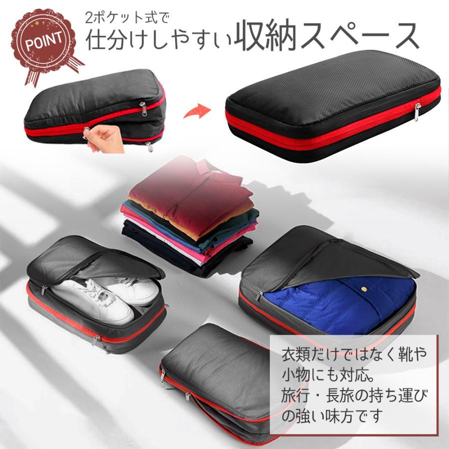 圧縮バッグ 便利 旅行 荷物 衣類圧縮バック トラベル圧縮バッグ 9L スペース50節約 収納バッグ 衣類仕分け 軽量 出張 便利グッズ 簡単圧縮 ファスナー 防水|peros|03