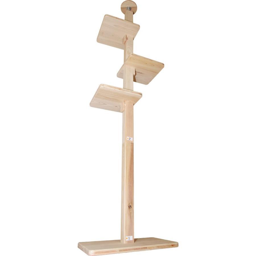 キャットタワー 木製 杉にゃん 突っ張り リプレライト 全高220-270cm スリム 省スペース 木登り 爪とぎ 1年保証 おしゃれ 設置 簡単|pet-kagu-kagu|05