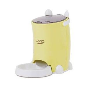 ルスモ 自動給餌器 犬 猫 ペット 自動餌やり機 ペットフード オートフィーダ イエロー L-AF110Y|pet-square