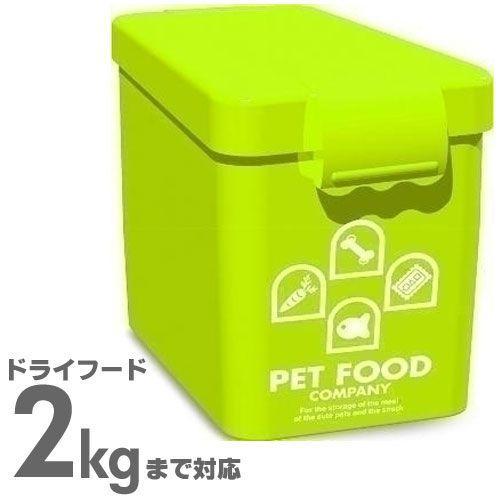 イセトー フードストッカー 密閉 ペット ペットフードカンパニー S グリーン 日本製|pet-square