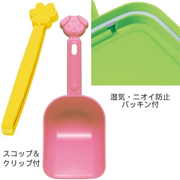 イセトー フードストッカー 密閉 ペット ペットフードカンパニー S グリーン 日本製|pet-square|03