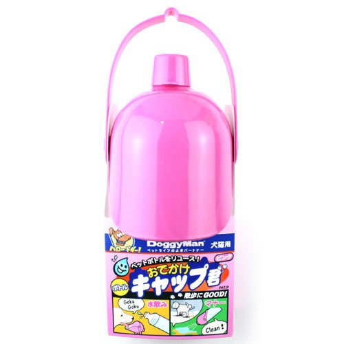 おでかけボトルキャップ君 ピンク (犬の給水器) pet-square