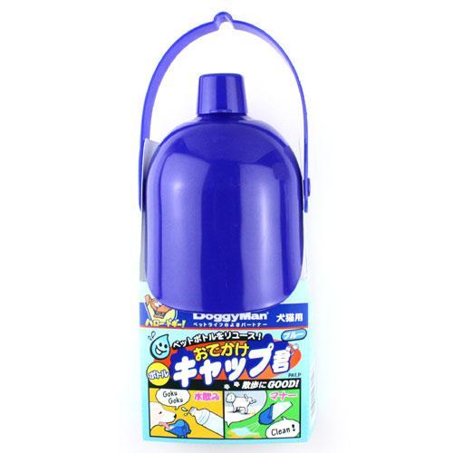 おでかけボトルキャップ君 ブルー (犬の給水器)|pet-square