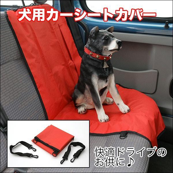 犬用カーシート ペット ドライブシート シートカバー 助手席・後部座席シングル(犬 車 シート) 送料無料 pet-square