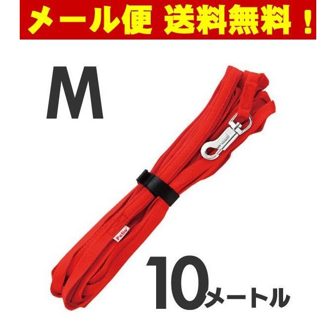 ペティオ Petio ロングリード M 10m (同梱不可 メール便 送料無料)|pet-square