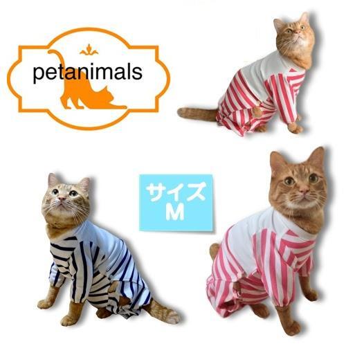 猫用術後服 術後ウェア 脱毛 保護服 長袖パンツ M|petanimals