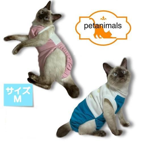 猫術後服 猫保護服  猫用術後ウェア 引っかき 噛みつき対策 M|petanimals