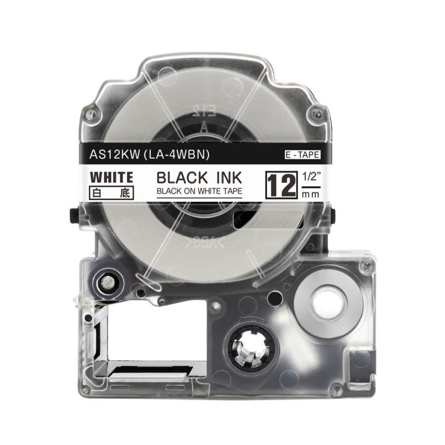 キングジム テプラPRO 用 互換 テープ カートリッジ 12mm SS12KW 対応 SS12Kの強粘着 白地 黒文字