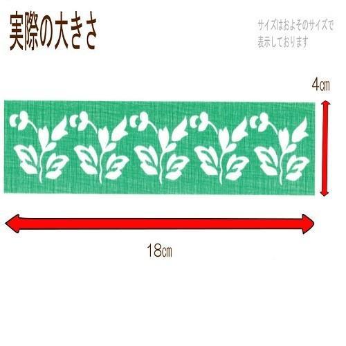 テープ花 Hihna ヒヒナ【色選べます】 petatec-store 02