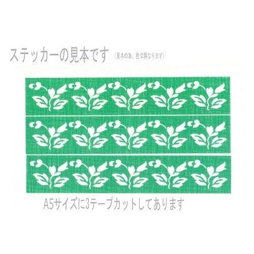 テープ花 Hihna ヒヒナ【色選べます】 petatec-store 04