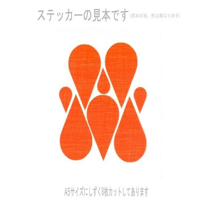 しずくpisara ピサラ【色選べます】|petatec-store|04