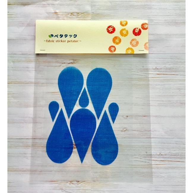 しずくpisara ピサラ【色選べます】|petatec-store|05